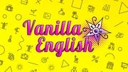подготовка к ЗНО бровары,  школа иностранных языков, VANILLA ENGLISH бровары