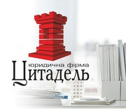 Регистрация ООО «под ключ» Днепр