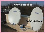 ТВ спутниковое в Киеве