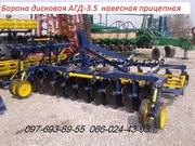 Дисковая борона АГД - 3.5