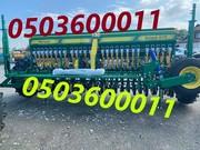 В продаже новая зерновая сеялка Атлант 400