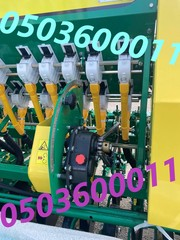 Зерновая сеялка Atlant 400,  цена снижена