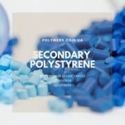 Вторичная гранула ПС полистирол,  вторичный полипропилен ПП,  трубный ПЕ