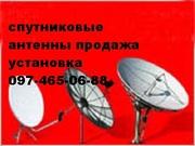 Установить спутниковую антенну цена Харьков
