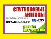 Установка спутникового телевидения Харьков