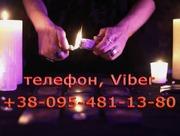 Магія,  Київ. Якщо потрібна якість,  запрошую!