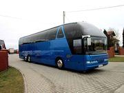 Автобус Донецк-Ливны. Автобус Ливны Донецк. Расписание автобусов Ливны