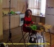 Гадание в Киеве. Магические услуги Киев